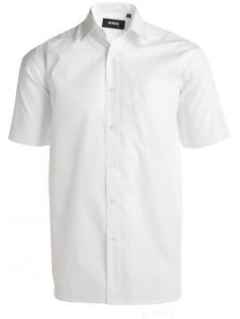 Biznes koszula | krótkim rękawem